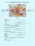 NL19-cover-s