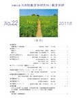 NL22-cover-s