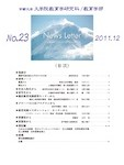 NL23-cover-s
