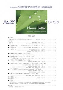 NL26-cover