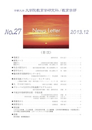 NL27-cover