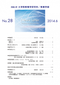 NL28-cover