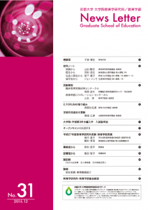 NL31-cover